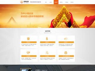 预览金融/投资网站模板的PC端-模板编号:1534