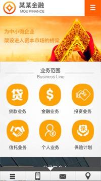 预览金融/投资网站模板的手机端-模板编号:1534