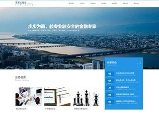 预览金融/投资网站模板的PC端-模板编号:1544