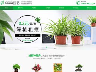 枣庄建网站-枣庄http://www.bltsem.com/tpl/pc/pc032/网站建设