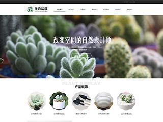 泰安網站制作-泰安http://www.wsyztc.live/tpl/pc/pc032/網站建設