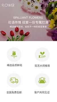 flowers-268