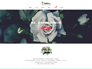 青岛建网站-青岛http://www.bltsem.com/tpl/pc/pc032/网站建设