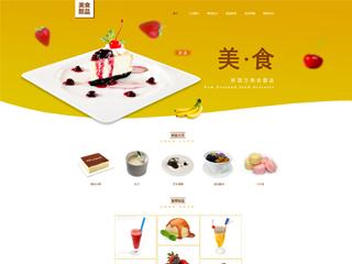 预览食品网站模板的PC端-模板编号:1661