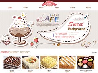 预览食品网站模板的PC端-模板编号:1650