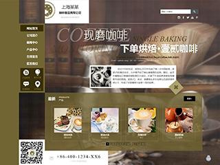 预览食品网站模板的PC端-模板编号:1654