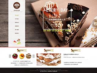 青岛做网站-青岛http://www.bltsem.com/tpl/pc/pc033/网站建设