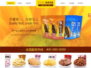 青島網站建設-青島http://www.7325636.live/tpl/pc/pc033/網站建設