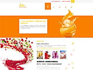 预览食品网站模板的PC端-模板编号:1666