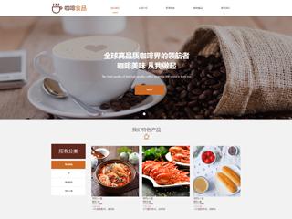 预览食品网站模板的PC端-模板编号:1667