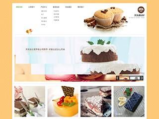 预览食品网站模板的PC端-模板编号:1660