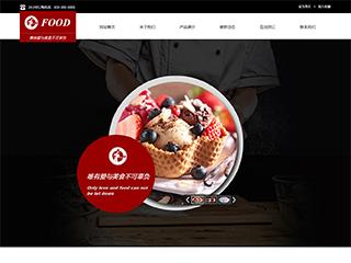 预览食品网站模板的PC端-模板编号:1641