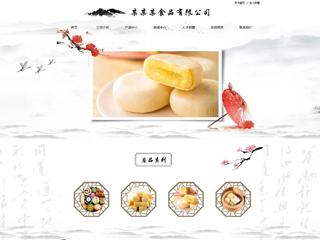 预览食品网站模板的PC端-模板编号:1647