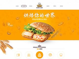预览食品网站模板的PC端-模板编号:1662