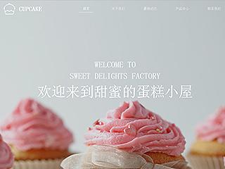 济阳网站制作-济阳http://www.bltsem.com/tpl/pc/pc033/网站建设
