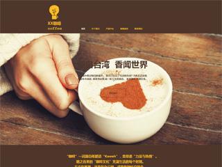 预览食品网站模板的PC端-模板编号:1658