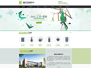 滨州网站制作-滨州http://www.bltsem.com/tpl/pc/pc034/网站建设
