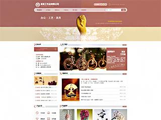 濟南網站優化-http://www.wsyztc.live/tpl/pc/pc034/網站建設