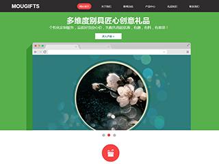 濰坊網站制作-濰坊http://www.7325636.live/tpl/pc/pc034/網站建設