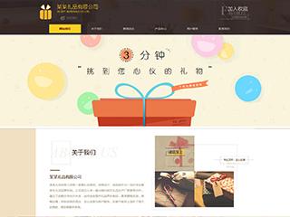 威海SEO優化-http://www.wsyztc.live/tpl/pc/pc034/網站建設