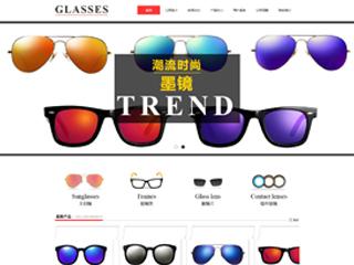 预览眼镜网站模板的PC端-模板编号:1702