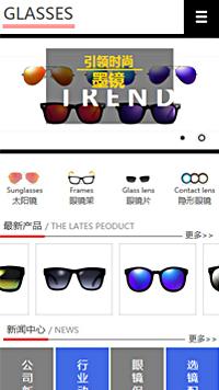 预览眼镜网站模板的手机端-模板编号:1702