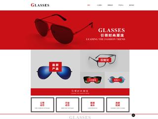 预览眼镜网站模板的PC端-模板编号:1728