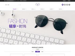 预览眼镜网站模板的PC端-模板编号:1706