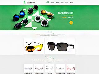 预览眼镜网站模板的PC端-模板编号:1711