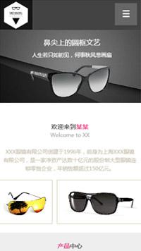 预览眼镜网站模板的手机端-模板编号:1717