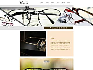 预览眼镜网站模板的PC端-模板编号:1703