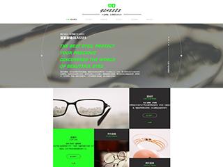 预览眼镜网站模板的PC端-模板编号:1727