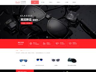 预览眼镜网站模板的PC端-模板编号:1712