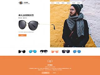 预览眼镜网站模板的PC端-模板编号:1716