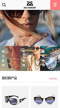预览眼镜网站模板的手机端-模板编号:1709