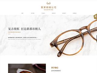 预览眼镜网站模板的PC端-模板编号:1730