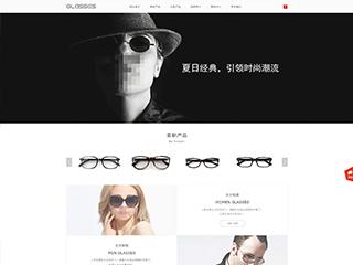 预览眼镜网站模板的PC端-模板编号:1723