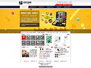 预览五金网站模板的PC端-模板编号:1757