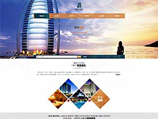 预览酒店网站模板的PC端-模板编号:1789