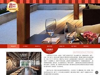 预览酒店网站模板的PC端-模板编号:1809
