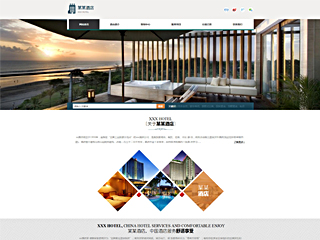 威海网站制作-威海http://www.bltsem.com/tpl/pc/pc037/网站建设