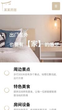 hotels-1101400