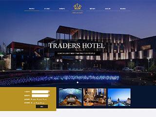 预览酒店网站模板的PC端-模板编号:1783