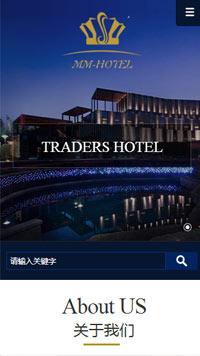 预览酒店网站模板的手机端-模板编号:1783
