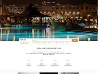预览酒店网站模板的PC端-模板编号:1777