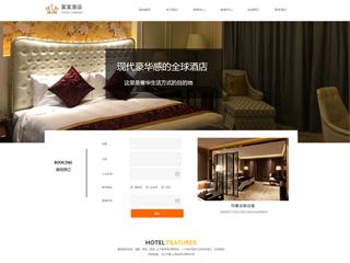 预览酒店网站模板的PC端-模板编号:1796