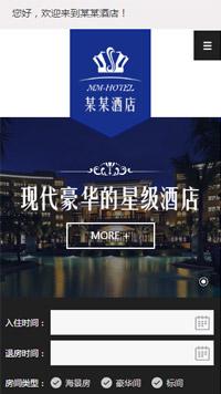 预览酒店网站模板的手机端-模板编号:1803