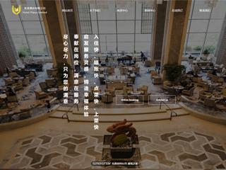 预览酒店网站模板的PC端-模板编号:1800