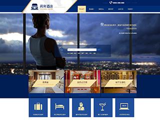 预览酒店网站模板的PC端-模板编号:1801