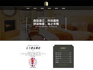 预览酒店网站模板的PC端-模板编号:1784